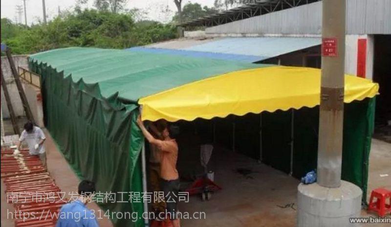 南宁伸缩活动棚大型装卸篷汽车帆布蓬门市店伸缩蓬带轮式雨棚