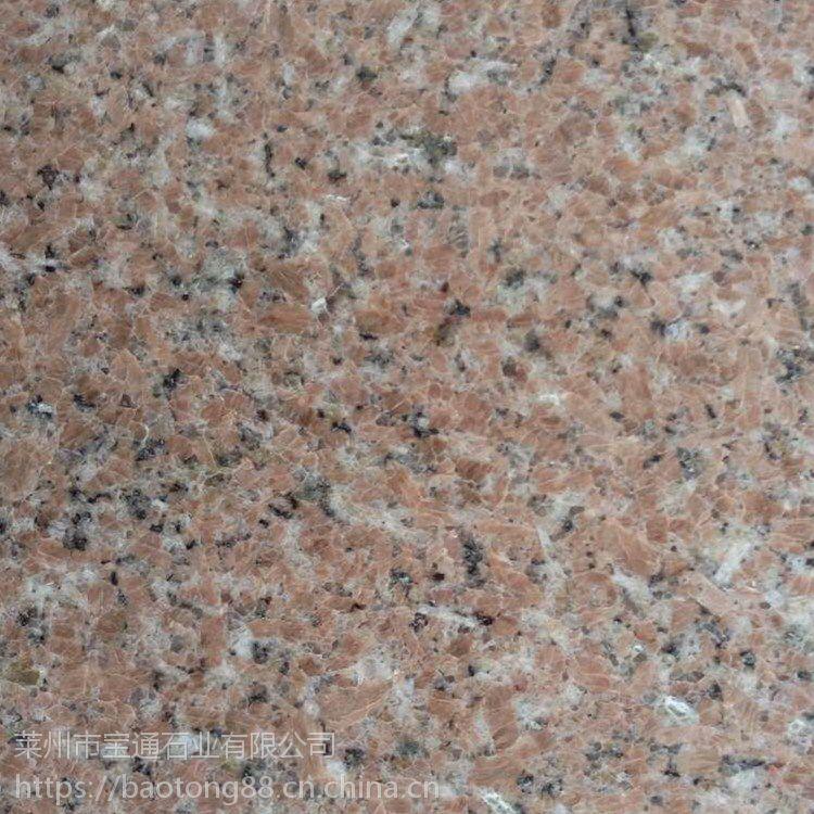 供应山东虾红石材大理石 干挂地铺 2公分红色虾红花岗岩