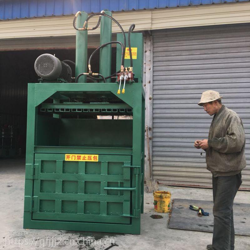 出口布匹手套液压打包机 纸箱厂边角料液压打包机 金佳油桶挤扁机
