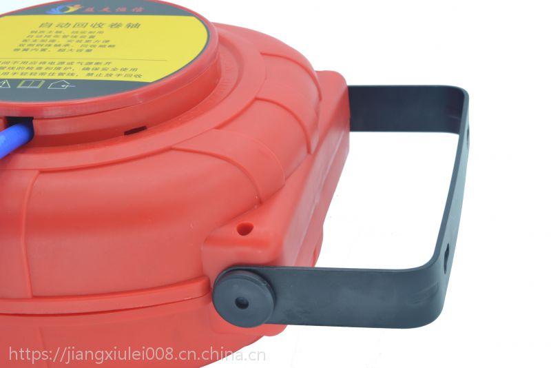 多友电气 经典小款 DYJ-Q/S水气管 自动回收卷管器 PU包纱气管气动工具气鼓 可定制