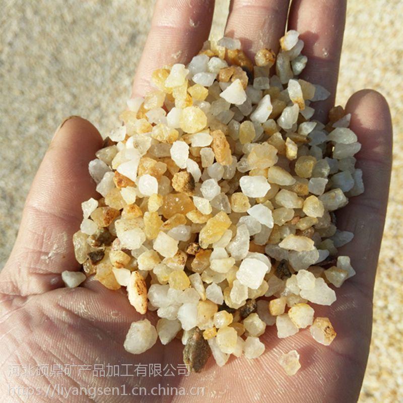 水处理石英砂 喷砂除锈用硬度砂 普通石英砂