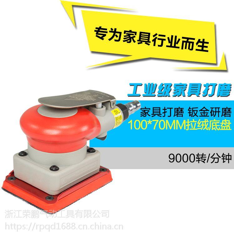 浙江台州荣鹏7334方型打磨机木工家具方形打磨机