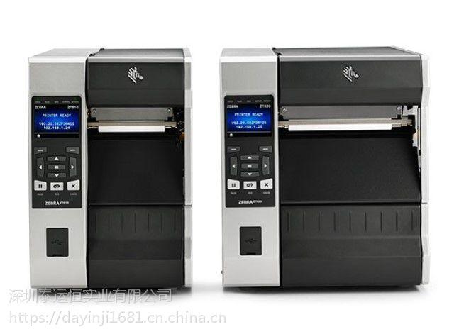 ZT600 系列 RFID 工业打印机-斑马工业条码打印机经销商