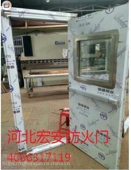 河北宏安厂家批发不锈钢防火门、不锈钢楼宇对讲门、不锈钢防火窗