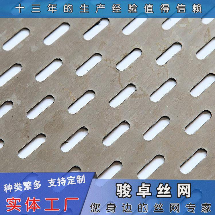 洞洞板厂家供货 钢板洞洞板 圆孔防滑冲孔铝板欢迎来电