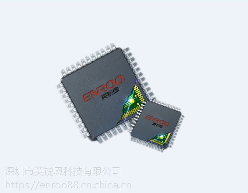 深圳Microchip单片机可提供技术服务