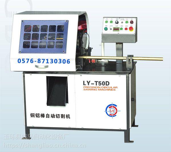 金属圆锯切割机 专注高速金属圆锯机