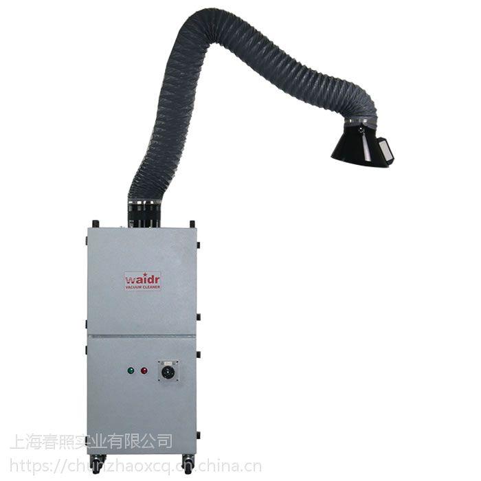 张家港工业用废气废烟净化专用威德尔三相电焊烟净化器