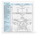 中西日本CO2气体保护焊机 型号:JEAT3-YD-500GL库号:M363271