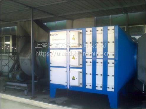 废气处理设备 废气处理成套设备 VOC废气治理 上海废气处理设备厂家