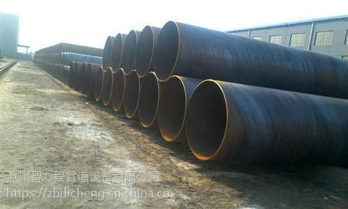 长治城市供排水冷缠带防腐钢管价格多少