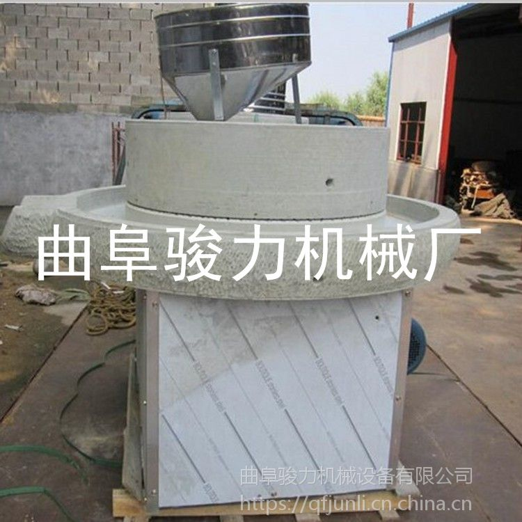 电动加工石磨 商用米浆电动石磨豆浆机 新型芝麻酱香油磨 骏力牌