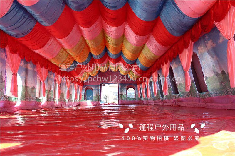 篷程户外厂家直销大型6米X18米充气包桌婚宴红白喜事帐篷
