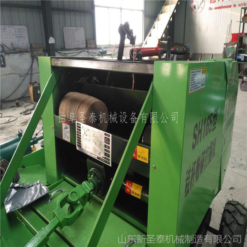 农用玉米秸秆青储粉碎收割打捆一体机 玉米秸秆粉碎打包机
