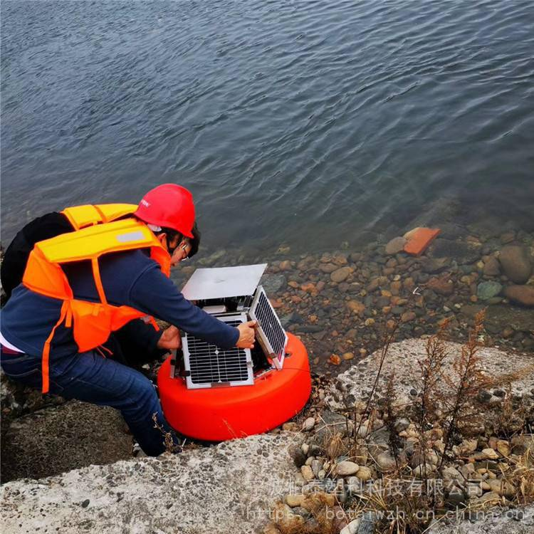 专做一级水源地水质监测浮标 太阳能监测水文浮筒
