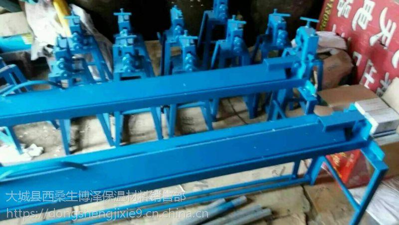 黑龙江奥冉铁皮折弯机 不锈钢折角机生产厂家