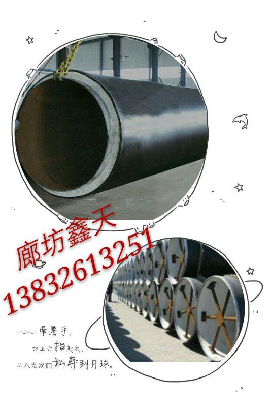 http://himg.china.cn/0/4_426_243964_534_800.jpg