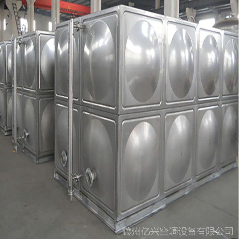 304不锈钢水箱 发酵罐容器储气罐不锈钢储水罐水压力罐鹤管料仓