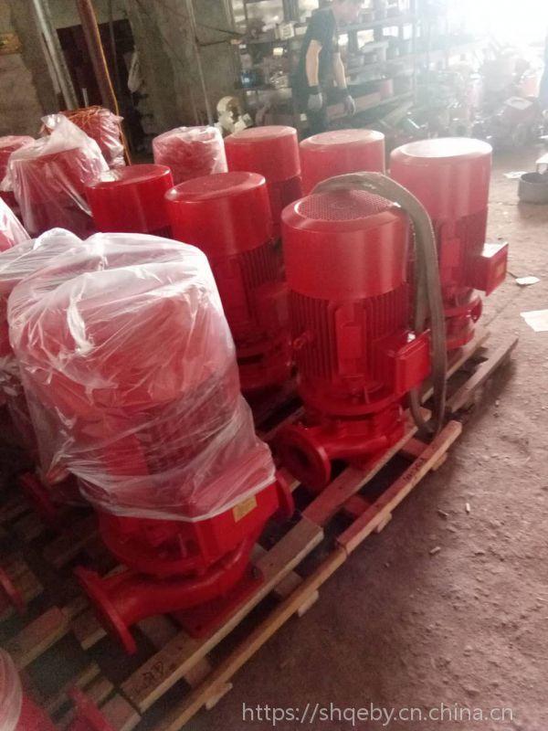 消火栓加压泵XBD11.0/30G-L电动批发价格(带3CF认证)AB签。