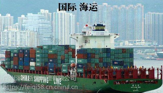海运到澳洲一个40尺集装箱,到门要多少钱?转运过程的运输方式