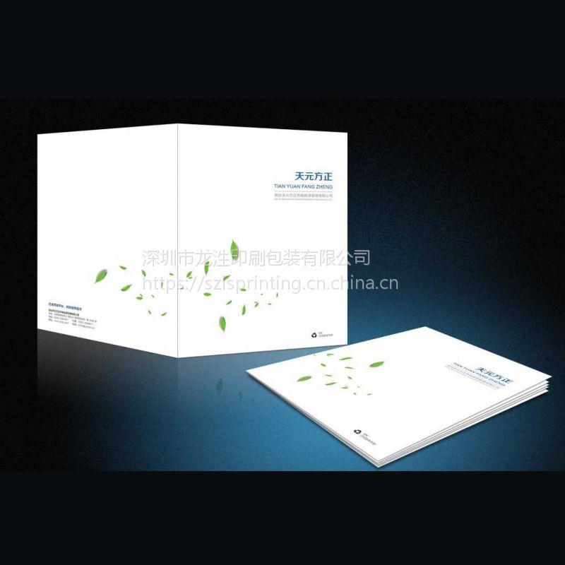 深圳厂家定做 宣传单印刷 画册彩印 16开单页印刷说明书 设计dm广告折页
