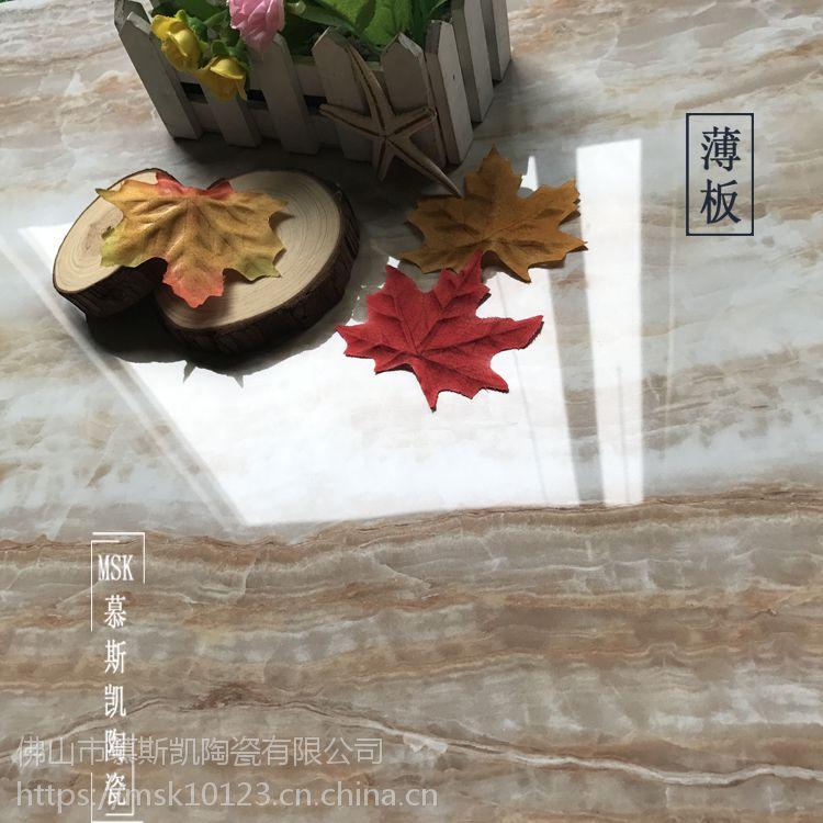 慕斯凯120REQP559薄板瓷砖600x1200客厅地砖卧室墙砖电视背景墙仿大理石防潮防磨陶瓷薄板