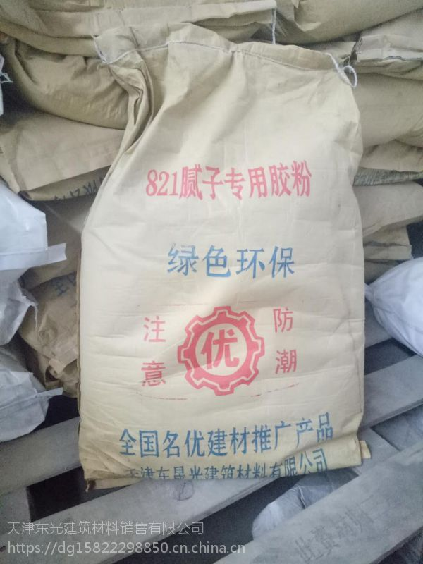 东光贵州PVA2488厂家与工艺