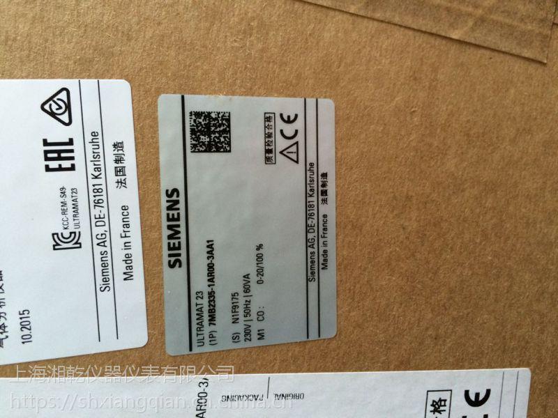 湘乾专注代理西门子保护器7SD6101-5BB29-0BN0+M1A年终促销