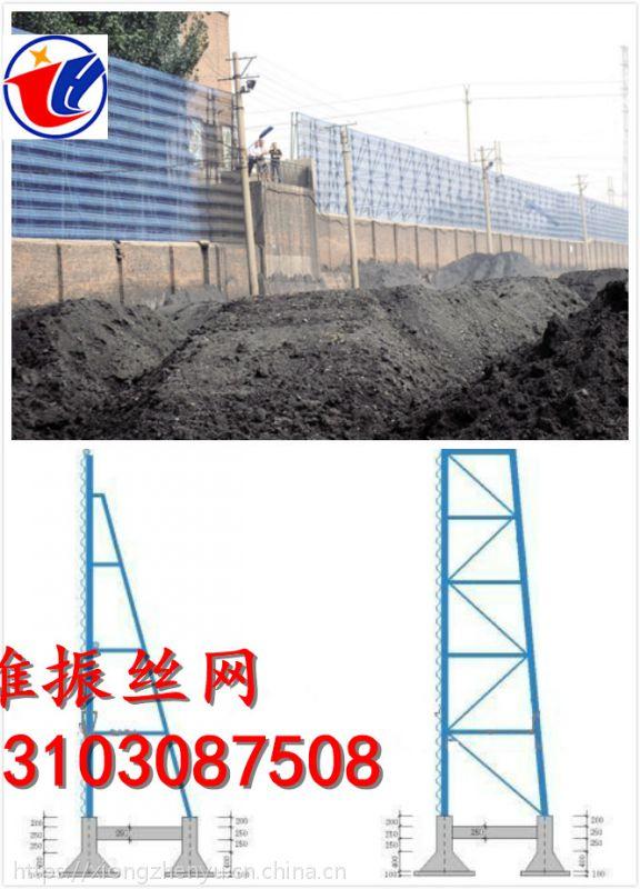 防风网工厂 防风网 蓝色防风墙