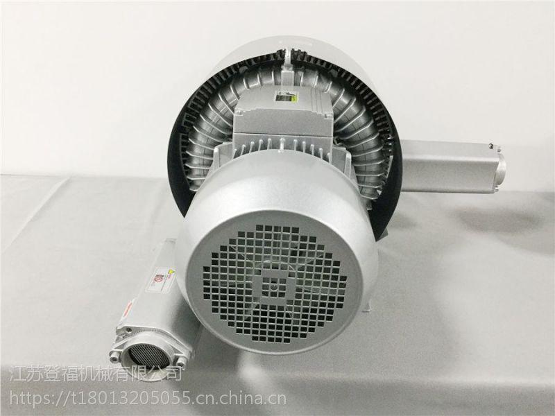 漩涡气泵工业高压风机自动化设备机械加工设备专用工厂直销