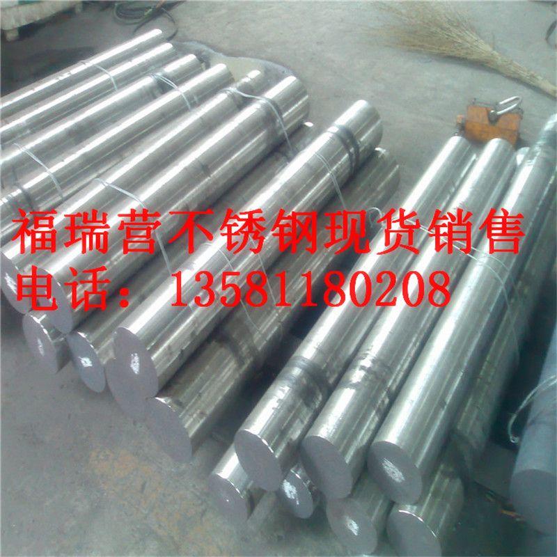 http://himg.china.cn/0/4_427_234836_800_800.jpg