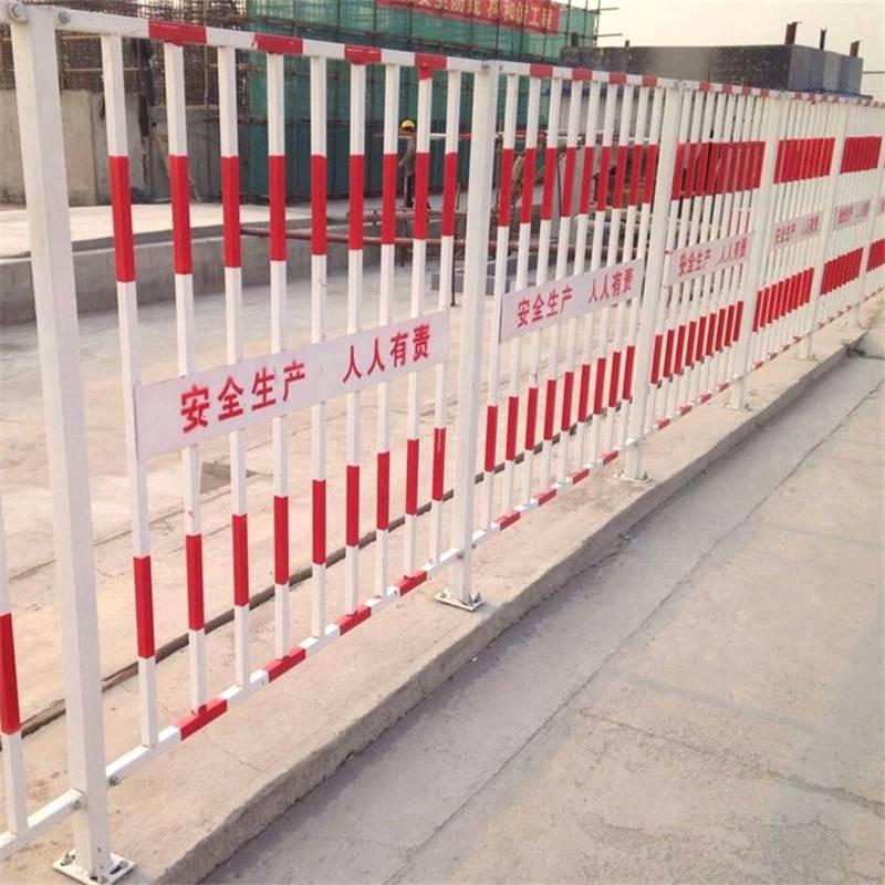基坑护栏厂家 黄色防护网 基坑临边护栏