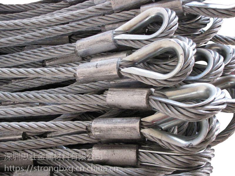 现货宝钢不锈316索具不锈钢丝绳 77结构 Ф10