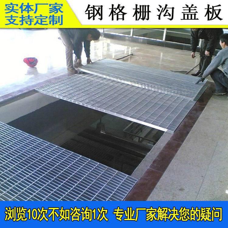 惠州下水道沟盖板生产厂 梅州钢格栅围栏定制 排水道盖板