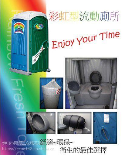 珠海市移动厕所出租(大图片)