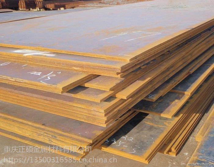 耐磨400钢板批发销售