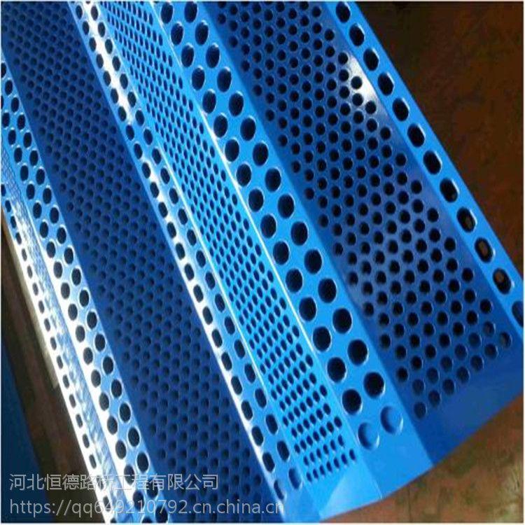 正基供应定做加工各种规格 防风抑尘网、防风网、挡风板