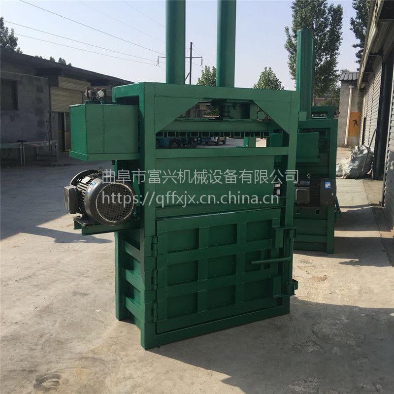 富兴废料回收压缩机 碎布废料打包机 大料箱塑料薄膜挤包机多少钱