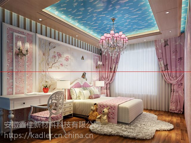 滁州卡帝洛尔集成墙板全屋整装定制的安装效果怎么样.