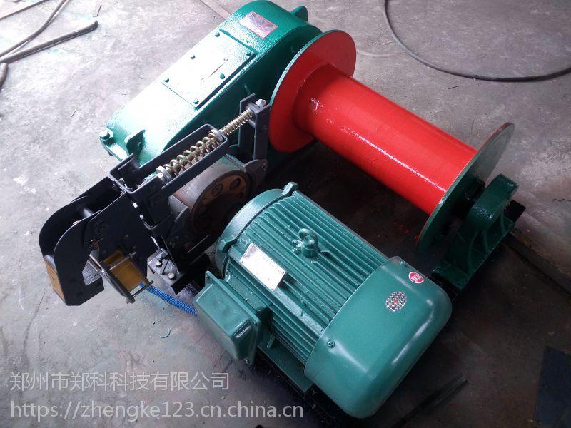 江西贵溪郑科2T电制动牵引重物卷扬机械
