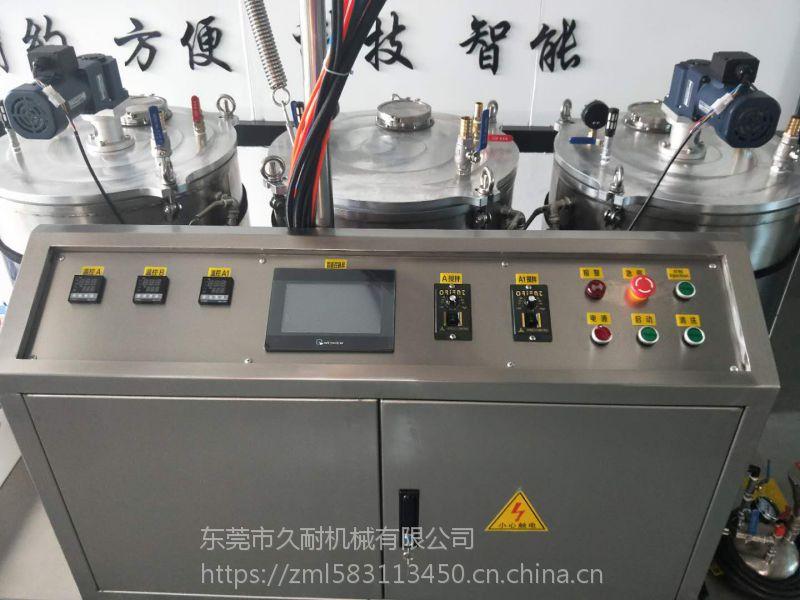 双色聚氨酯弹性体浇注机 久耐机械聚氨酯预聚体浇注机厂家可定制