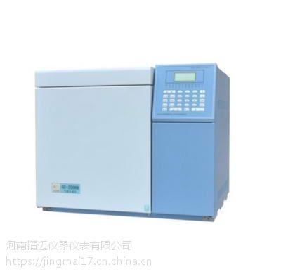 zz高性能气相色谱仪GC-2008B