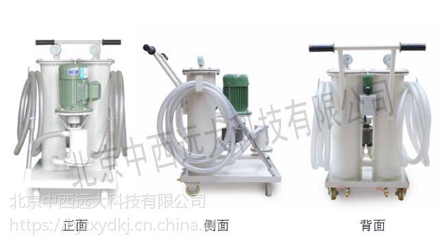 中西(LQS促销)推车滤油机 型号:JL-100库号:M408086