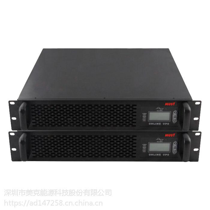 高频在线式单进单出机架式UPS EH5110系列