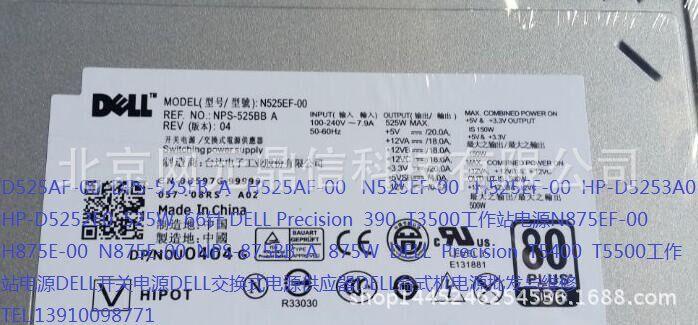 N525EF-00 H525EF-00