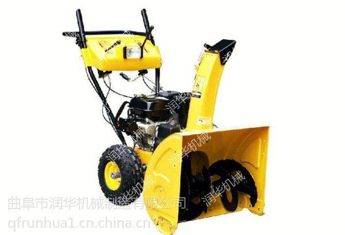 清扫面积大的抛雪机 自动推车式抛雪机 冬季冰雪清理机
