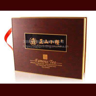 深圳厂家定做 发高档保健礼品盒子订制手提茶叶纸盒化妆品彩盒天地盖翻盖精品盒定制