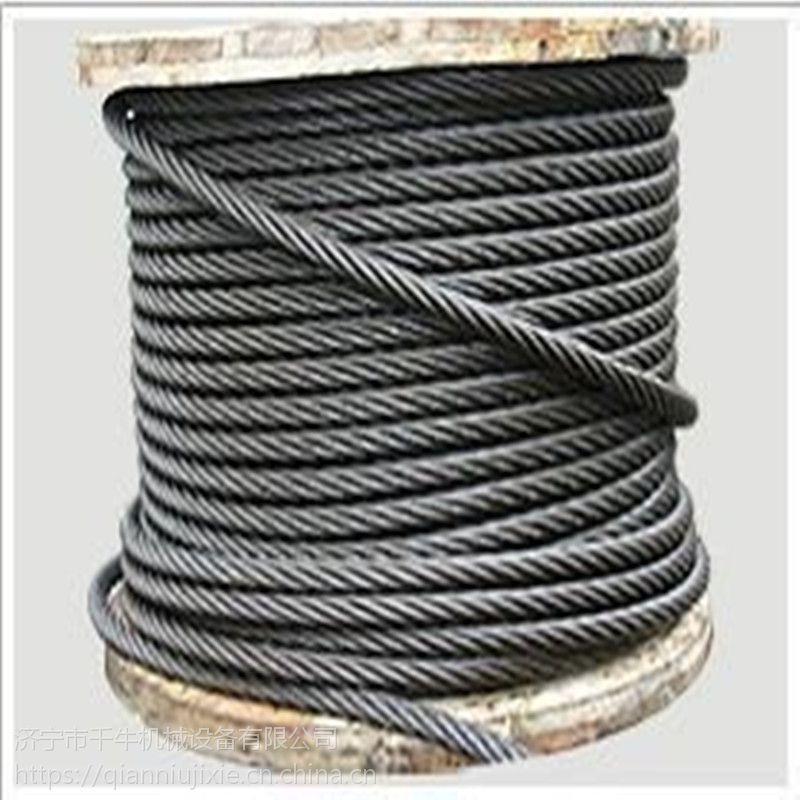 6V×18-1670,6V×34-1870各种矿用钢丝绳