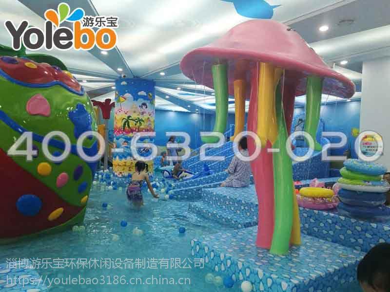 青岛有卖室内水上乐园设备的吗,亲子戏水池价位,婴儿泳池
