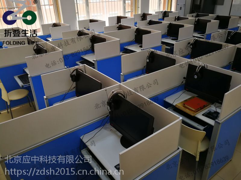 语音教室屏风电脑桌-英语听说机考卡座-四六级口语考试电脑桌